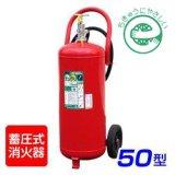 【2017年製】日本ドライ PAN-50WXe 蓄圧式 大型 ABC粉末消火器 50型 車載式 ※リサイクルシール付