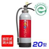 【2017年製】日本ドライ PAN-20AP(I) ABC粉末消火器 20型 加圧式 (アルミ式) ※リサイクルシール付