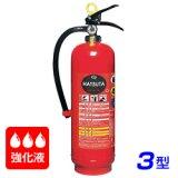 【2017年製】ハツタ ALS-3 強化液(アルカリ性) 消火器 3型 蓄圧式 ※リサイクルシール付