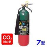 【2017年製】ハツタ CG-7 二酸化炭素 消火器7型 ※リサイクルシール付