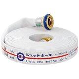 芦森工業 ビルS 屋内消火栓ホース 40A×15m 0.7MPa 町野式 型式適合評価合格品(国家検定品)