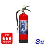 【2017年製】モリタ宮田 ハイパーミストN NF3 中性強化液消火器 3型 蓄圧式 ※リサイクルシール付
