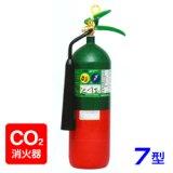 【2017年製】日本ドライ NC-7(II) 二酸化炭素 消火器 ※リサイクルシール付