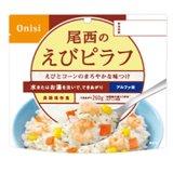 尾西食品 アルファ米 えびピラフ 100g