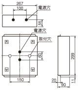 JK21719Kパナソニック 誘導灯用取付ボックス(B級防湿型・防雨型(HACCP兼用))