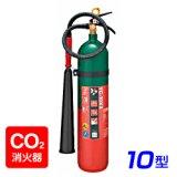 【2017年製】ヤマト YC-10XII 二酸化炭素 消火器 10型 ※リサイクルシール付