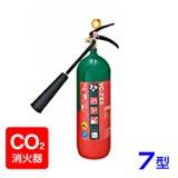 【2017年製】ヤマト YC-7XII 二酸化炭素 消火器 7型 ※リサイクルシール付