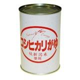 コシヒカリがゆ 24缶