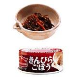 きんぴらごぼう(48缶)