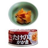 たけのこかか煮(48缶)
