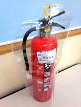消火器 管理カバー OX-6 (10枚入)