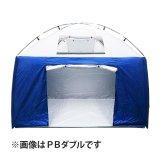 埼玉通商 CSB2111 避難所用プライベートテント PBシングル