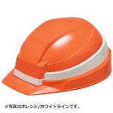 DIC 防災用ヘルメット IZANO