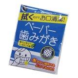 クールウェイブ ペーパー歯磨き 5包