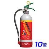 【2019年製】日本ドライ NDCプレミア90-3K ABC粉末消火器 10型 蓄圧式(アルミ製)※リサイクルシール付