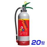 【2021年製】日本ドライ NDCプレミア90-6K620 ABC粉末消火器 20型 加圧式 (アルミ製)掛金対応品 ※リサイクルシール付