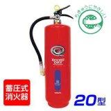 【2017年製】ハツタ PEP-20 ABC粉末消火器 20型 蓄圧式 ※リサイクルシール付