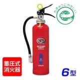 【2017年製】ハツタ PEP-6 ABC粉末消火器 6型 蓄圧式 ※リサイクルシール付