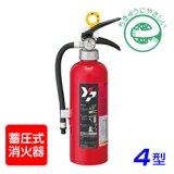【2017年製】ヤマト YA-4X ABC粉末消火器 4型 蓄圧式 ※リサイクルシール付