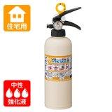 【2019年製】ヤマト YTK-1XIII 中性強化液 住宅用消火器 ※リサイクルシール付