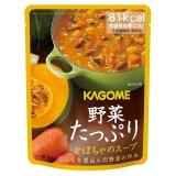 カゴメ 野菜たっぷり かぼちゃのスープ 30袋 4年保存
