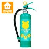 【2021年製】ハツタ ALS-1.5RH クマさん消火器 住宅用 強化液消火器 蓄圧式 ※リサイクルシール付