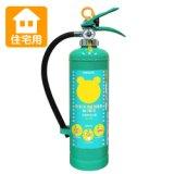 【2021年製】ハツタ ALS-1RH クマさん消火器 住宅用 強化液消火器 蓄圧式 ※リサイクルシール付