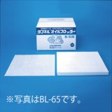 三井化学 タフネルオイルブロッター BL-50 500×500×4mm 10kg 100枚入り