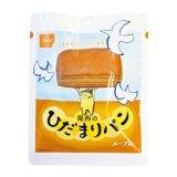 尾西食品 尾西のひだまりパン メープル  36袋