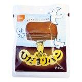 尾西食品 尾西のひだまりパン チョコレート 36袋