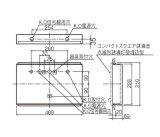 FK21713パナソニック 誘導灯用取付ボックス(B級誘導音付点滅形)