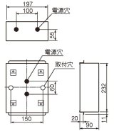 JK11719Kパナソニック 誘導灯用取付ボックス(C級防湿型・防雨型(HACCP兼用))